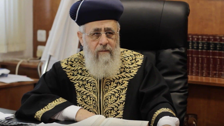 ADL Slams Chief Rabbi of Israel for Calling Black People 'Monkeys'