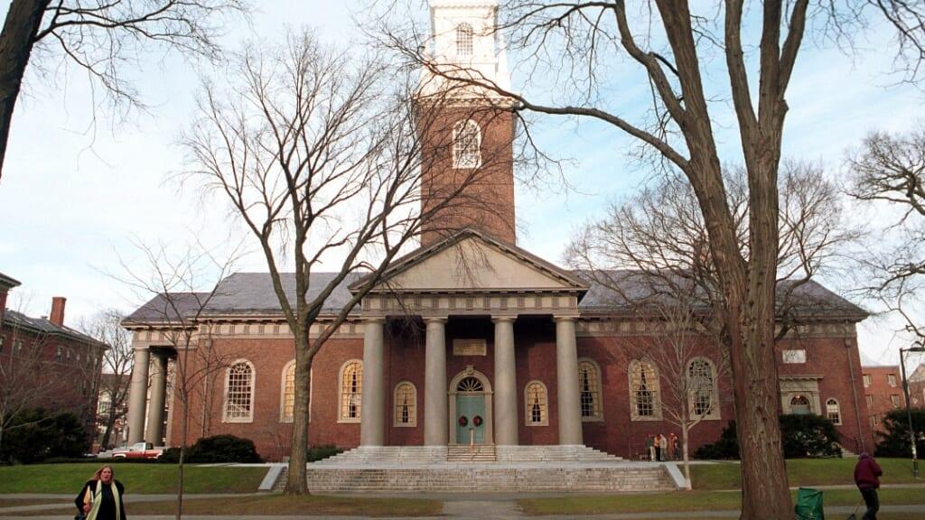 Harvard University campus TheGrio