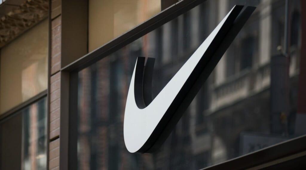 Nike logo theGrio.com