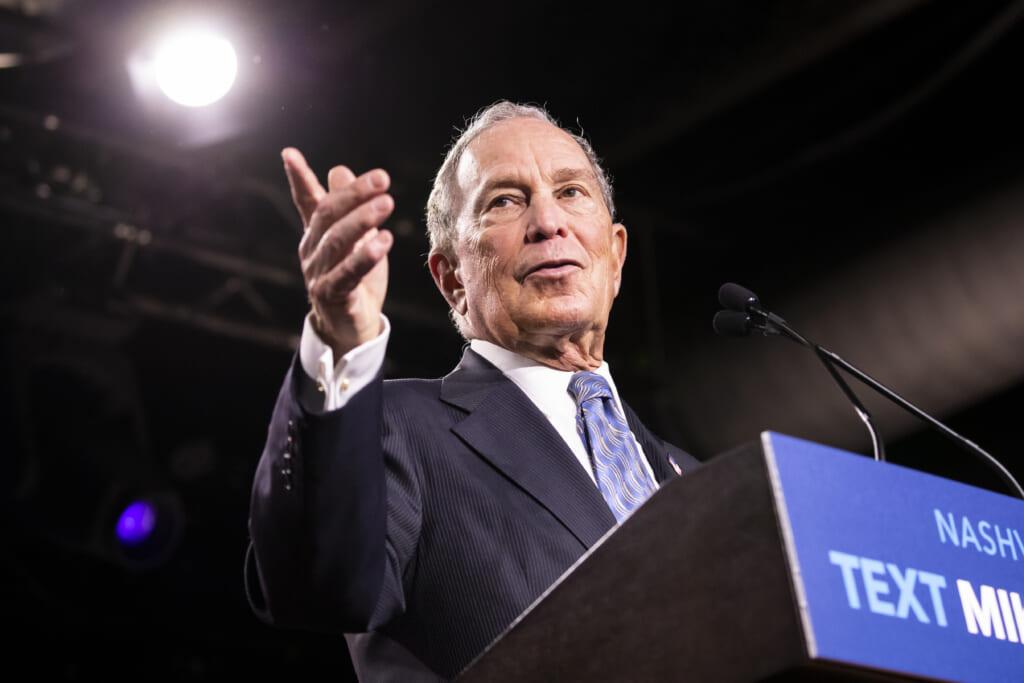 Mike Bloomberg thegrio.com
