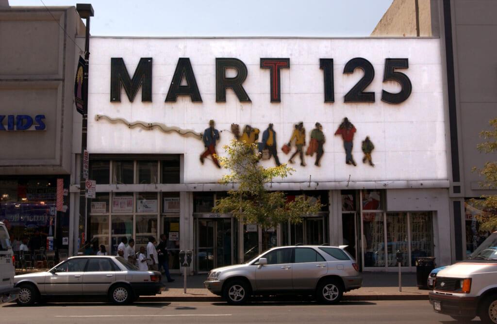 Harlem Residents Empowerment Zone theGrio.com