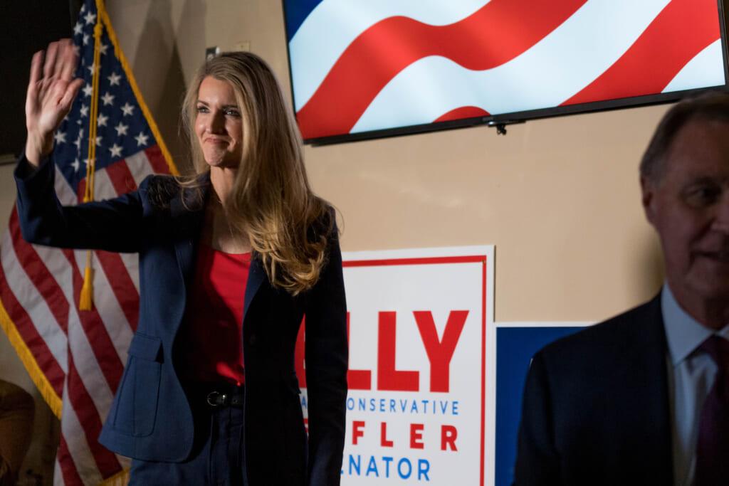 Kelly Loeffler Senate Georgia ethics