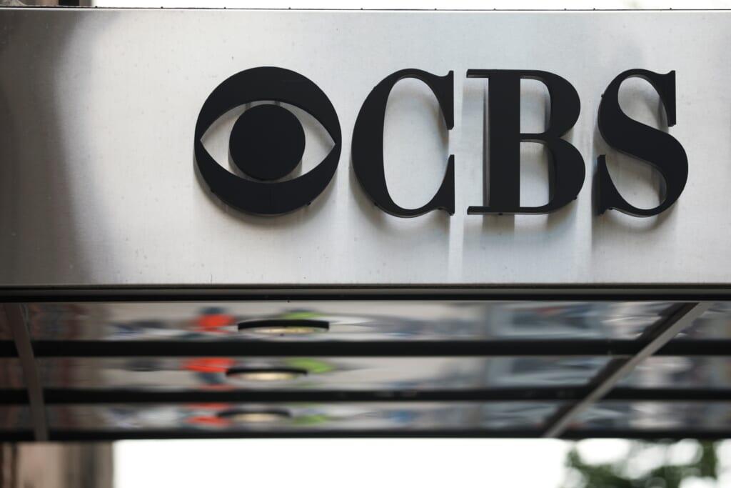 CBS thegrio.com