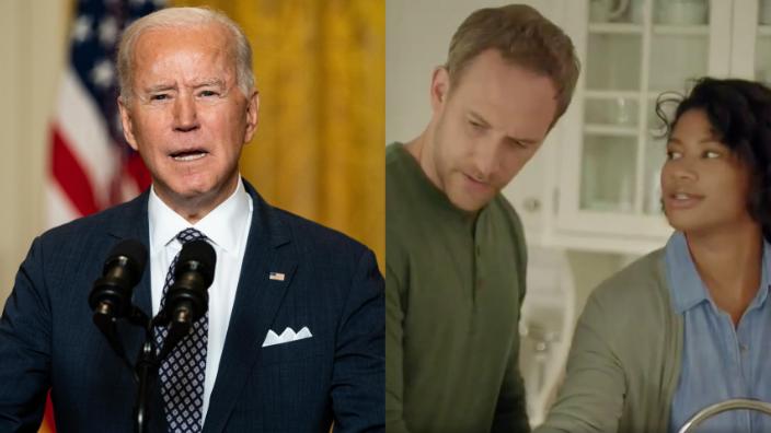 Biden/ Harris 2021! - cover