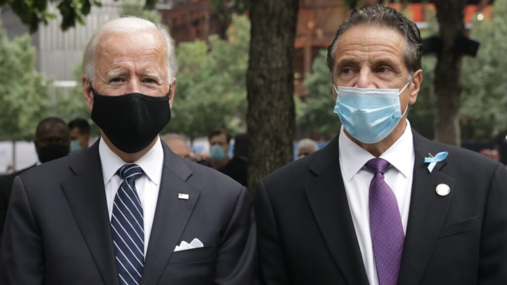 Biden on Cuomo: 'We should see what investigation brings us'