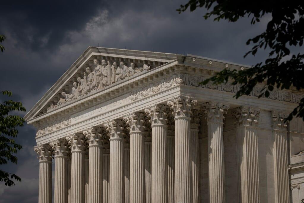 U.S. Supreme Court thegrio.com