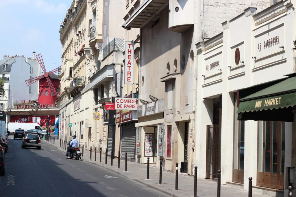 Le Carousel x theGrio.com