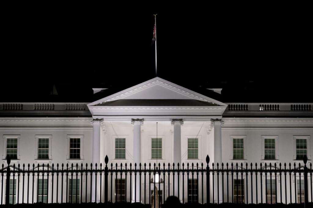 The White House, theGrio.com