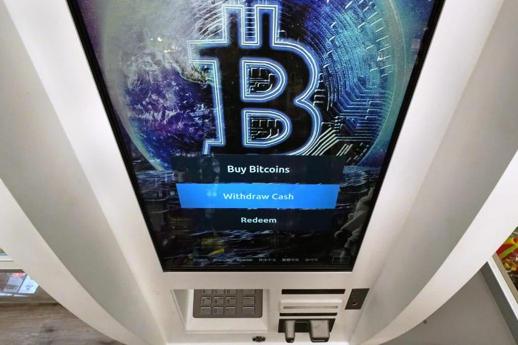 thegrio.com, crypto, bitcoin